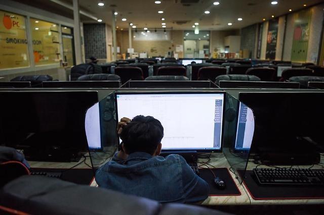 """강서구 pc방 살인, 전말 인터넷에 퍼지자 누리꾼 부글부글 """"이렇게 잔인할 수 없다"""""""