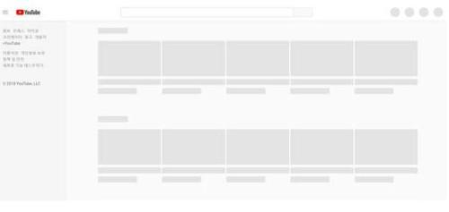 국내 동영상 서비스 85% 점유한 세계 최대 '유튜브'오늘(17일)오전 먹통돼…