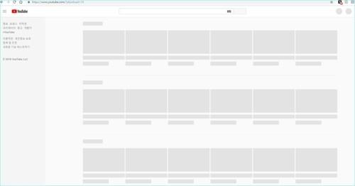 """유튜브 오류, 모바일·PC로도 접속 불가 """"장애 확인 중"""""""