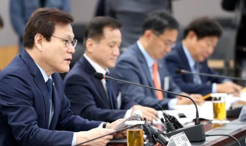 '우간다 수준' 조롱받던 한국 금융, 오명 벗었다