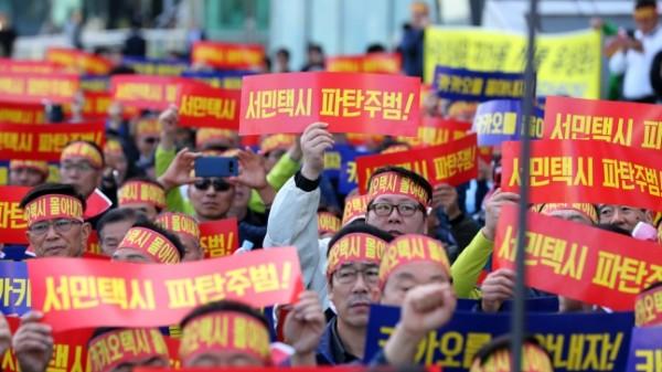 """정부, 18일 택시업계 파업에 """"지자체, 택시 무단 휴업 시 강력처분"""" 공문"""