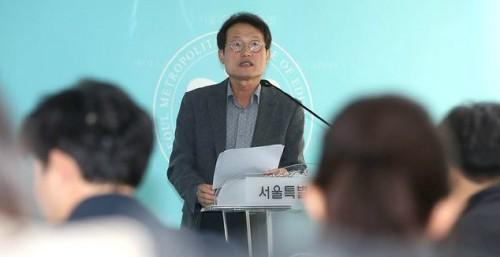 서울시교육청, 학교 밖 청소년에 연간 240만원 지원키로… 사후확인 없어 논란