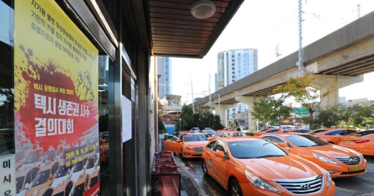 '카풀'에 격분, 전국 택시 파업…'출근 대란' 오나