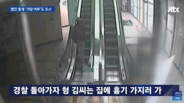 """`청와대 국민청원` 오창석 지인 강서구 PC방에서 살인 당해 """"얼굴에 칼 30차례"""""""