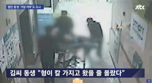 """강서구 PC방 살인, 목격자 진술보니 """"여자 아르바이트생, 두려워하고 있다"""""""