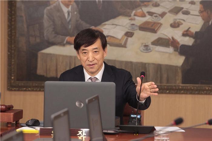 (종합)기준금리 동결…성장률 전망 2.9%→2.7%
