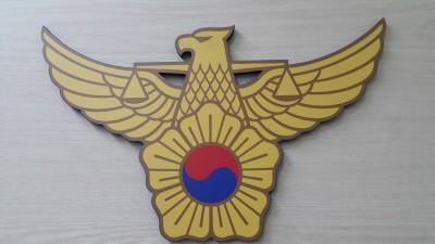 현직 경찰관이 30대 여성 성폭행하려다 붙잡혀