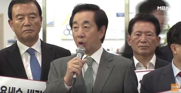 '청년일자리 탈취 관련' 자유한국당 긴급 규탄대회 (영상)