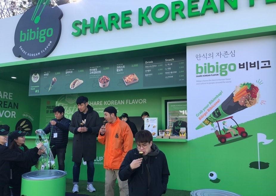 아이스크림 모양 비빔밥 '비비콘'…CJ컵서 '관심 집중'