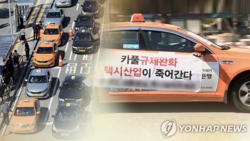 '택시파업' 카카오 카풀, 경차 소유 누리꾼 불만↑…차량 등록 조건은?