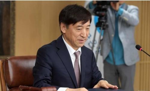 한국은행, 기준금리 연 1.50% 동결…경제성장률 2.7%로 6년만에 최저치 전망해