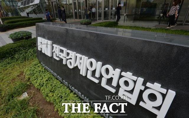 재계 美 완성차 한국산 자동차·부품 관세 우려 한목소리