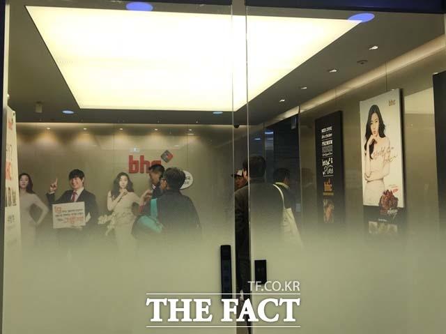 박현종 bhc 회장, 국감서 약속한 상생 이행 언제? 협의 또 불발