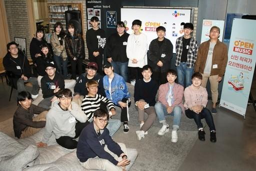 """""""한류 르네상스""""… CJ ENM, 신인 작곡가 등용문 '오펜 뮤직' 18팀 발족"""