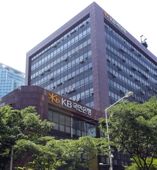 국민은행, 온라인쇼핑몰 입점업자에 금융지원