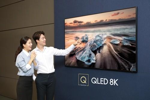 삼성, 현존 최고 해상도 'QLED 8K' TV 예약판매