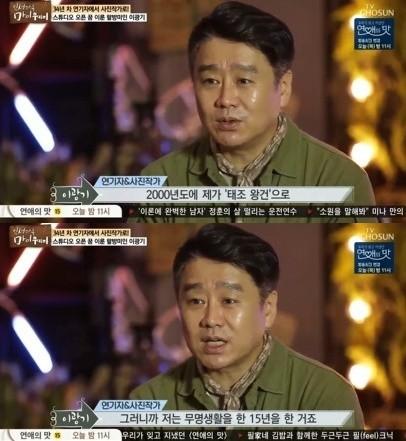 '마이웨이' 이광기가 배우 15년 만에 신인상 받은 사연