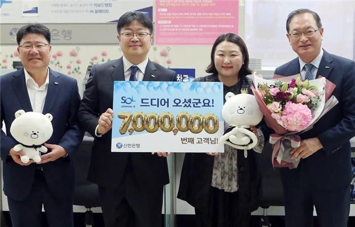 신한은행, 모바일플랫폼 '쏠(SOL)' 가입자 700만명 돌파
