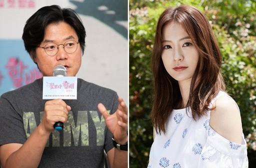 """괴소문에 뿔난 나영석·정유미 """"고소장 제출, 선처는 없다"""""""