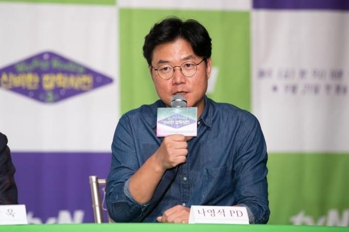 """나영석 PD, 염문설 지라시에 """"가정이 걸렸다… 법적대응"""""""