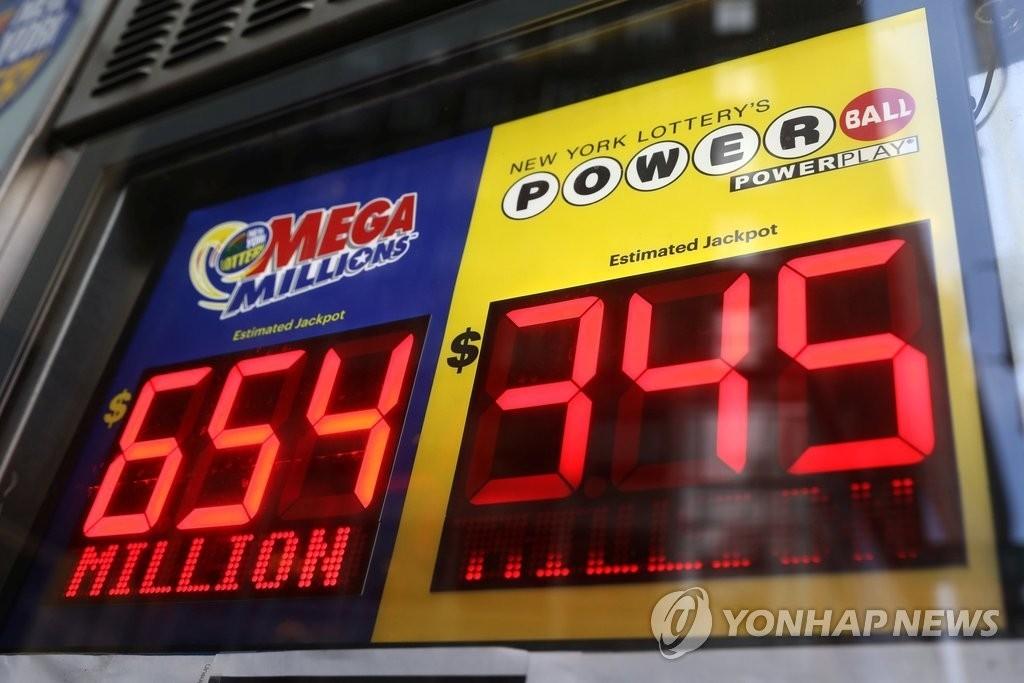 미국 복권 당첨금 '1조' 누적…한국서도 '원격구매' 행렬?