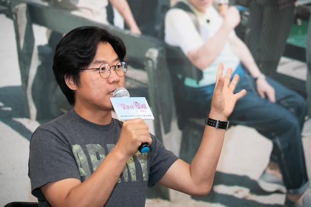 나영석·정유미 지라시 염문설 반박, 법적대응… 사이버 허위사실 유포·명예훼손 처벌 수위는?