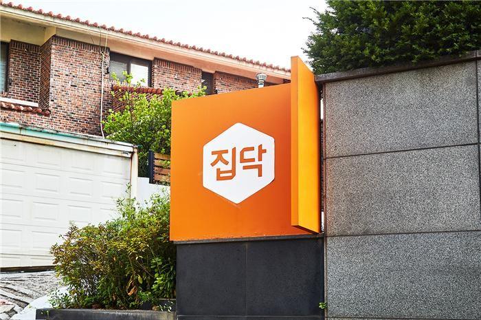 집닥, 삼성카드와 카드결제서비스 업무 제휴