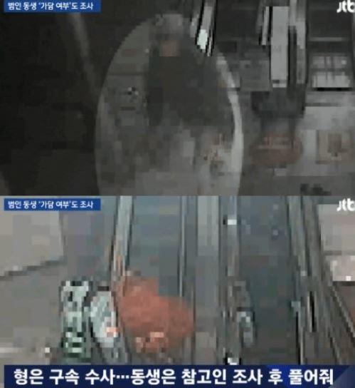 """남궁인 """"강서구 PC방 살인 피해자 담당의…비현실적 사건"""""""