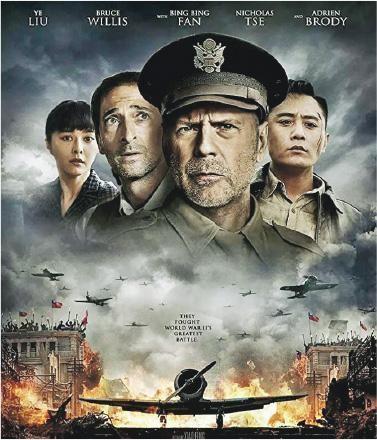 '판빙빙 탈세' 후폭풍…영화 '대폭격' 개봉 무산