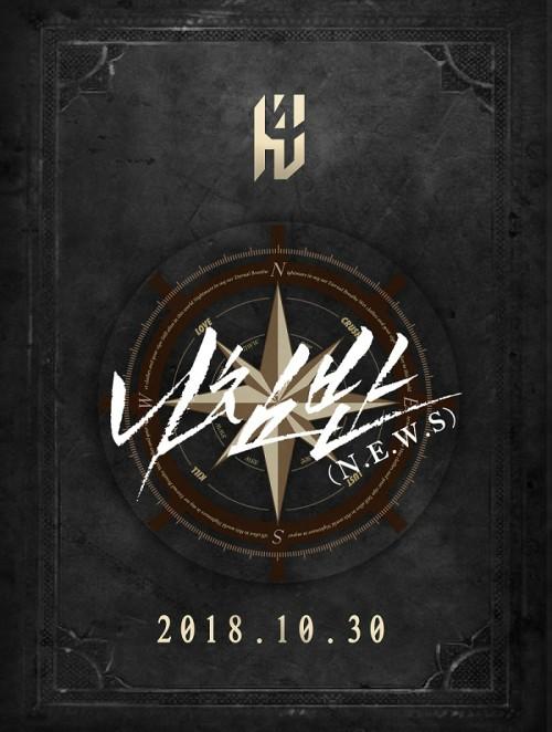 """그룹 원포유, 신곡 '나침반' 발매 앞서 티저 포스터 공개 """"기대감 UP"""""""