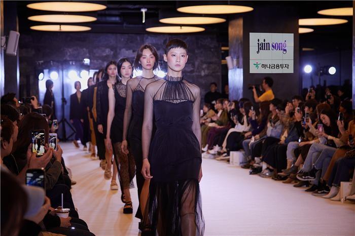 하나금융투자 Club1WM센터, '제인송 패션쇼' 개최