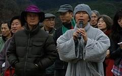 """대법 """"'지율스님 때문에 6조원 손해' 조선일보 기사는 허위"""""""