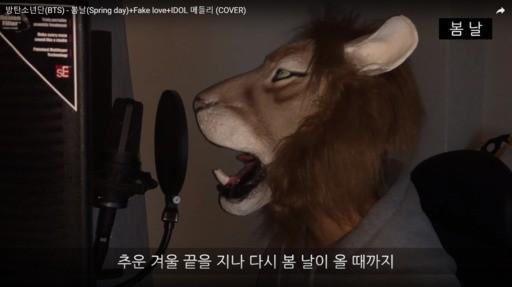 연애흥신소, 이번엔 방탄소년단 메들리 공개…아미 취향 저격하나