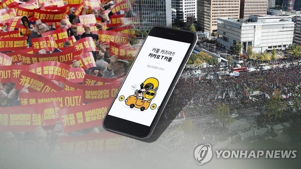 택시업계 반발에 침묵하고 있는 카카오, 운전자 앱은 10만 다운 돌파
