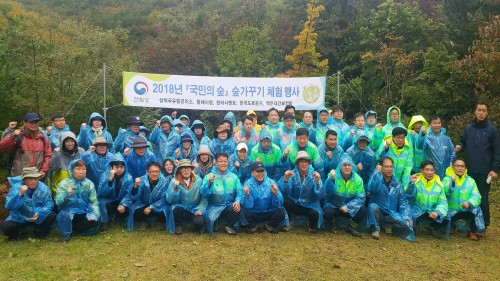 한라시멘트, 동해휴게소 인근 '국민의 숲'에서 '숲가꾸기 체험행사' 개최