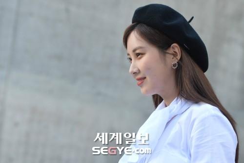 서현 '아름다운 미소'