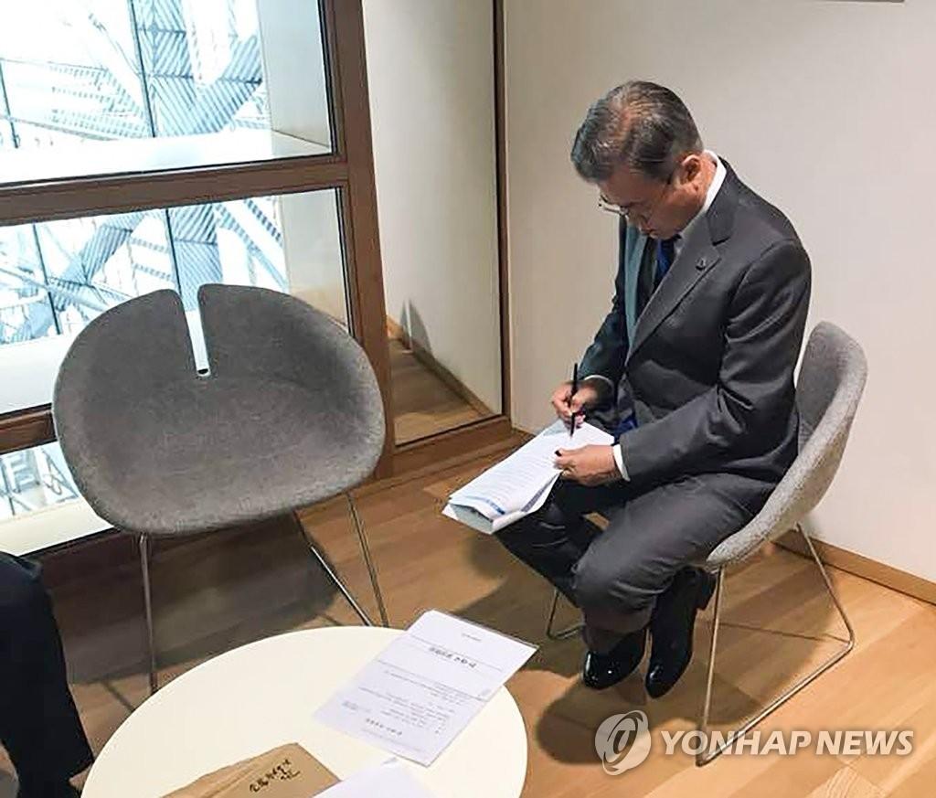 """문대통령 '아셈' 단체사진 불참 """"엘리베이터 제때 오지 않아서"""""""