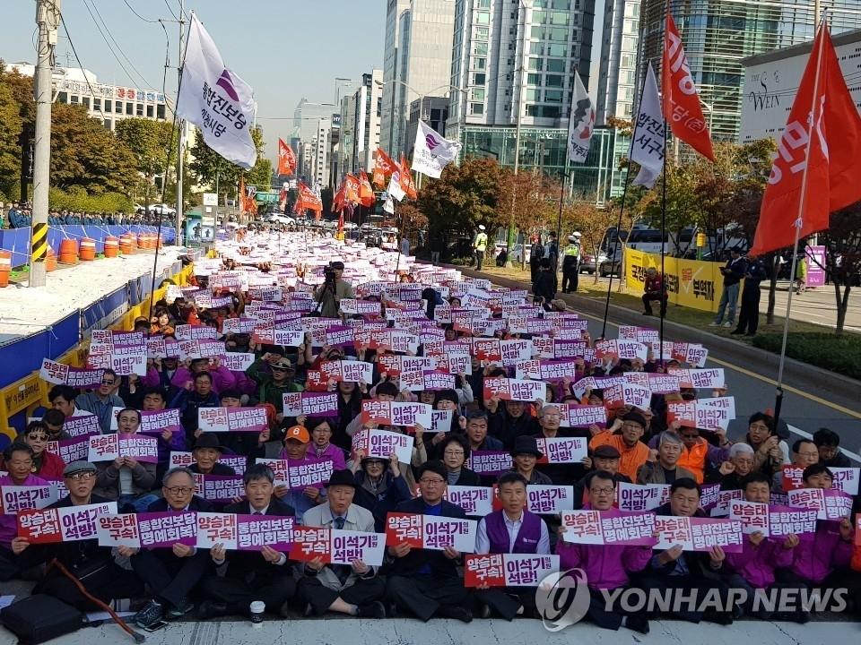"""""""이석기 석방"""" 대법원 앞, 통합진보당 명예회복대회 열려"""