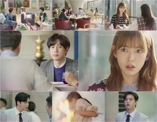 '하나뿐인 내편' 나혜미, 박성훈과 로맨스 시작…'심쿵'
