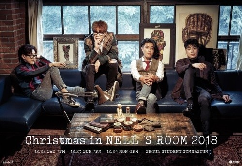 밴드 넬, '크리스마스 인 넬스 룸 2018'으로 크리스마스 연말 달군다