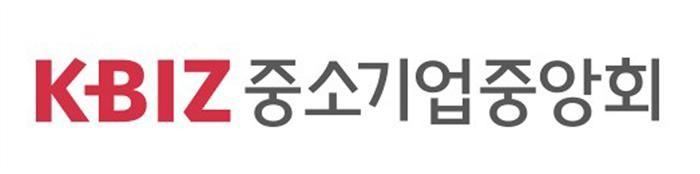 중소기업중앙회, 2019년 신입직원 채용