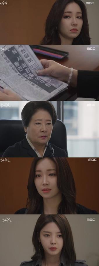 '숨바꼭질' 이유리, 정혜선 향한 반격 본격화…파양 계획 알고 직접 입양아 고백
