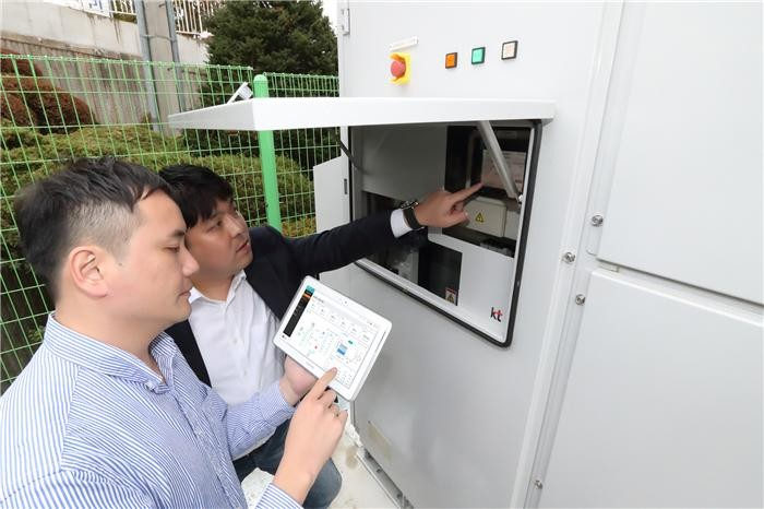 KT, 에너지 사업에 '만전'…연료전지 상업운전 개시