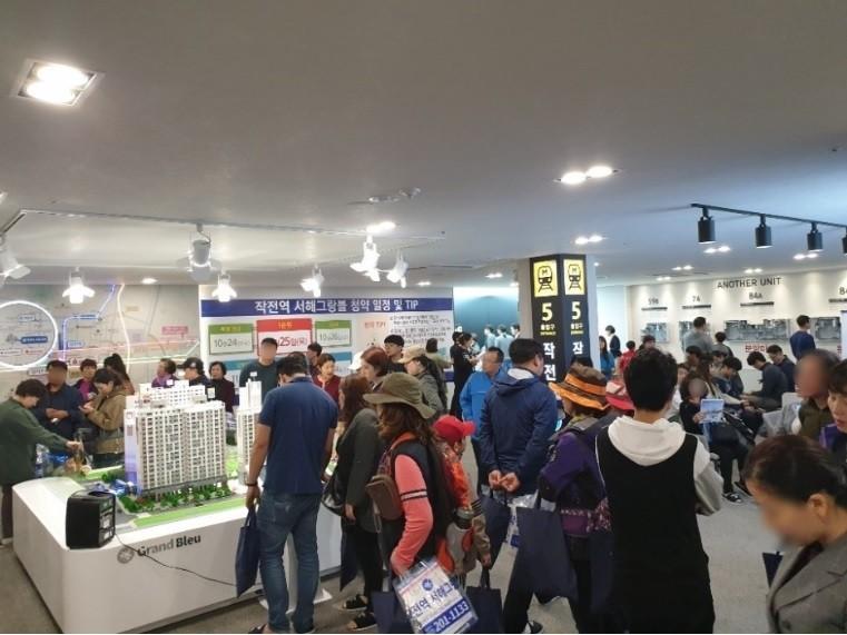 인천 '작전역 서해그랑블', 오는 25일 1순위 청약 시작