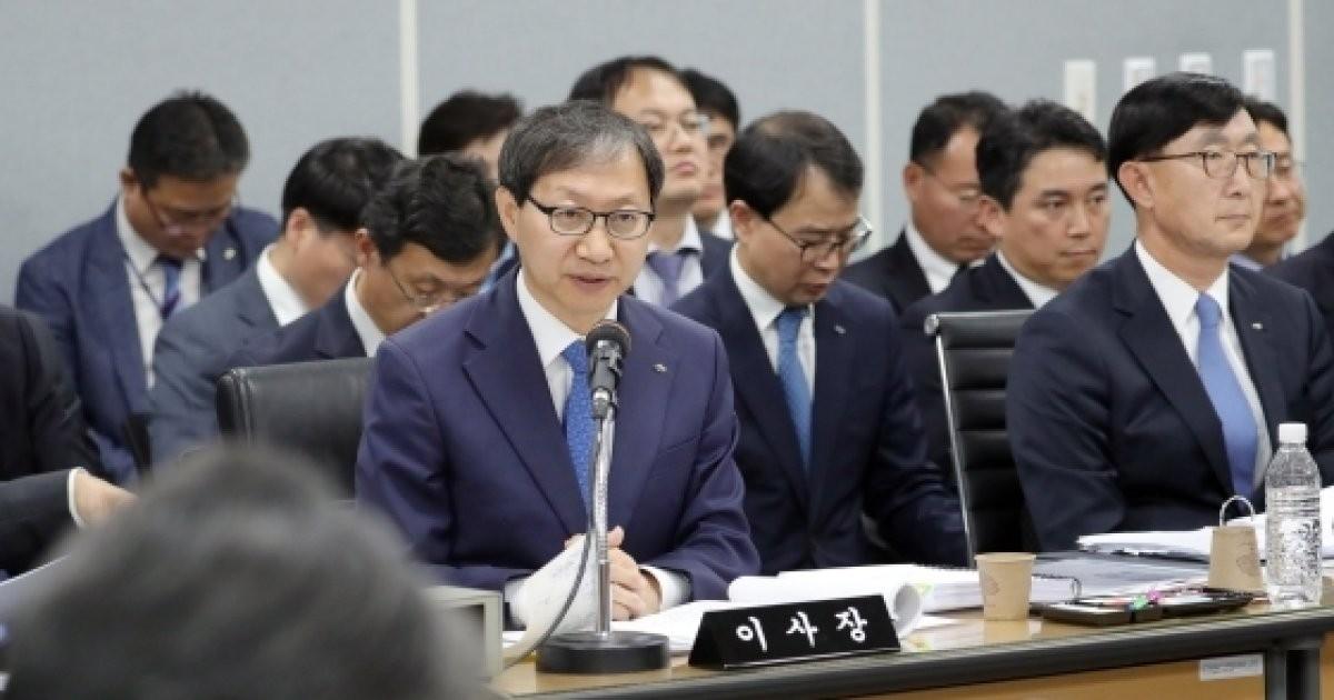"""김성주 """"국민연금 수익률, 최고 목표가 될 수 없어"""""""