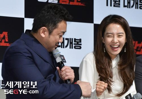 송지효 '마동석의 주먹 크기에 깜짝 놀라'