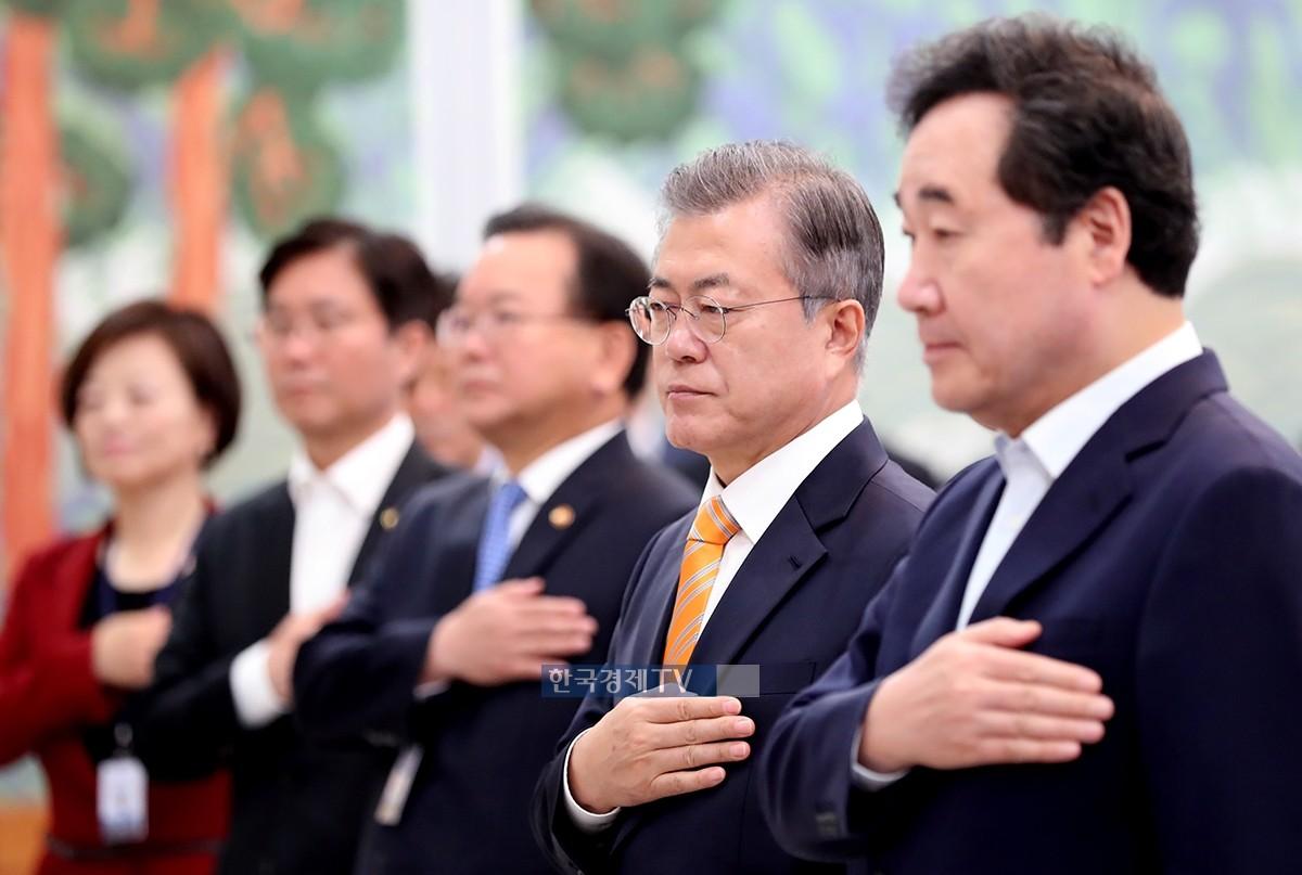 문재인 대통령, 평양공동선언·남북군사합의서 재가