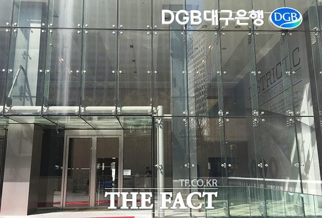 DGB금융, 대구은행장 선출 두고 내부 잡음 지속…7개월 째 공석