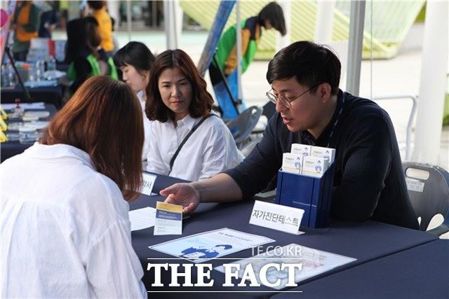 불법스포츠도박 근절, 체육진흥투표권 스포츠토토가 '앞장'