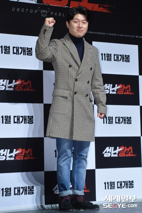김민재 '멋진 연기 기대하세요'